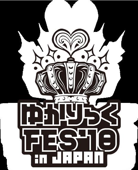YUKARIC FES '18 IN JAPAN